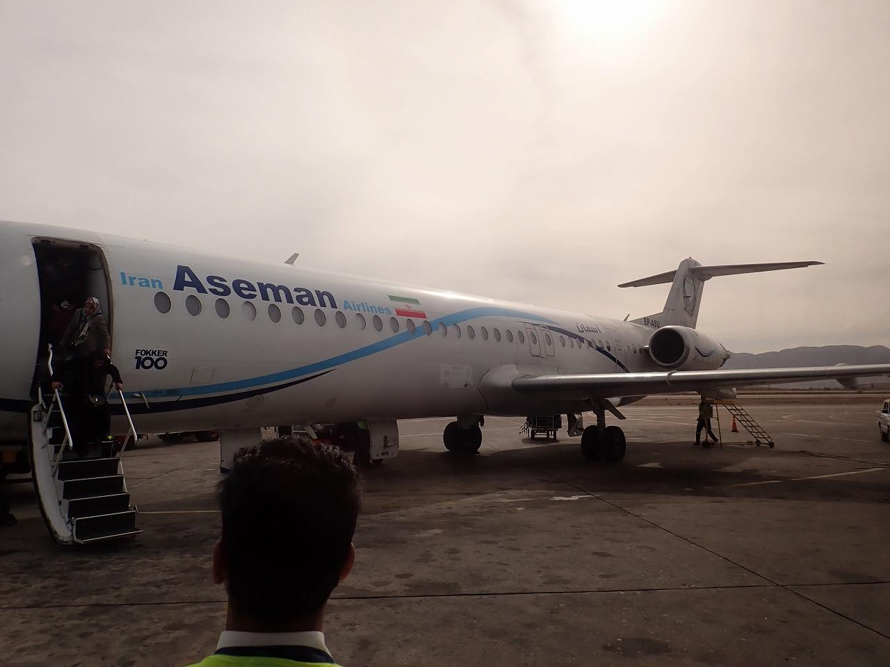 アセマン航空