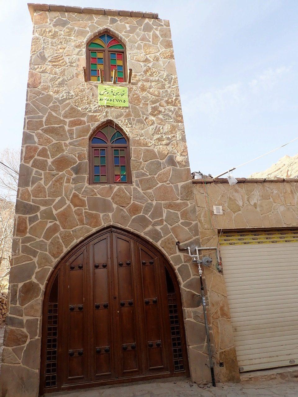 カラート村