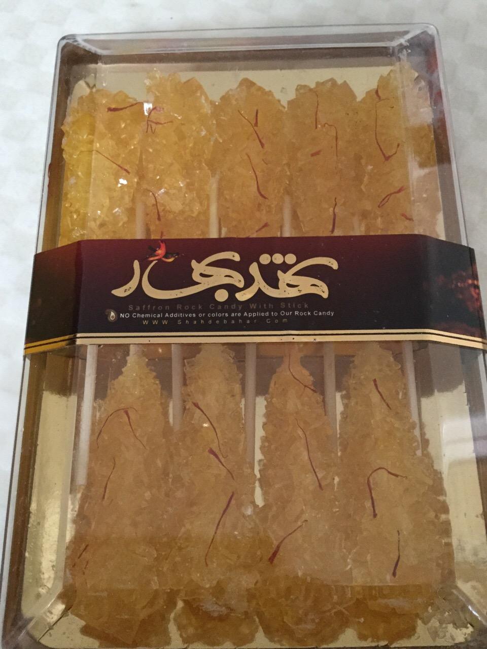 イラン お土産
