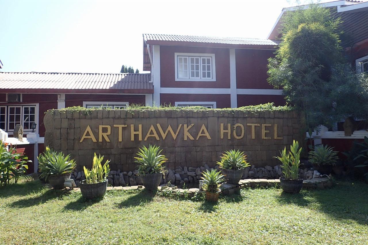 アトーカホテル