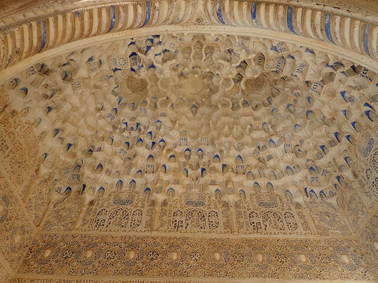 ナスル朝宮殿