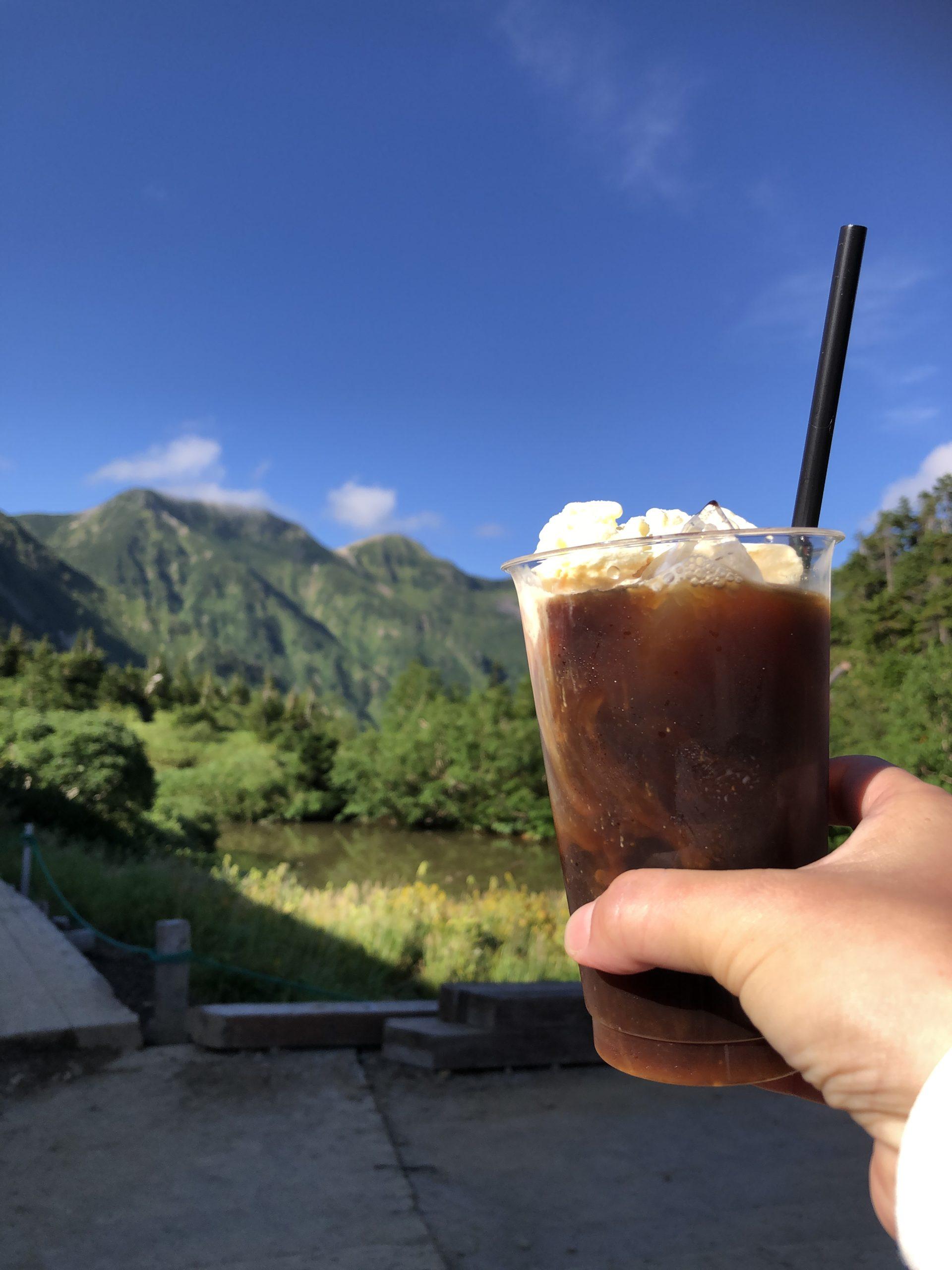 鏡池山荘 コーヒーフロート