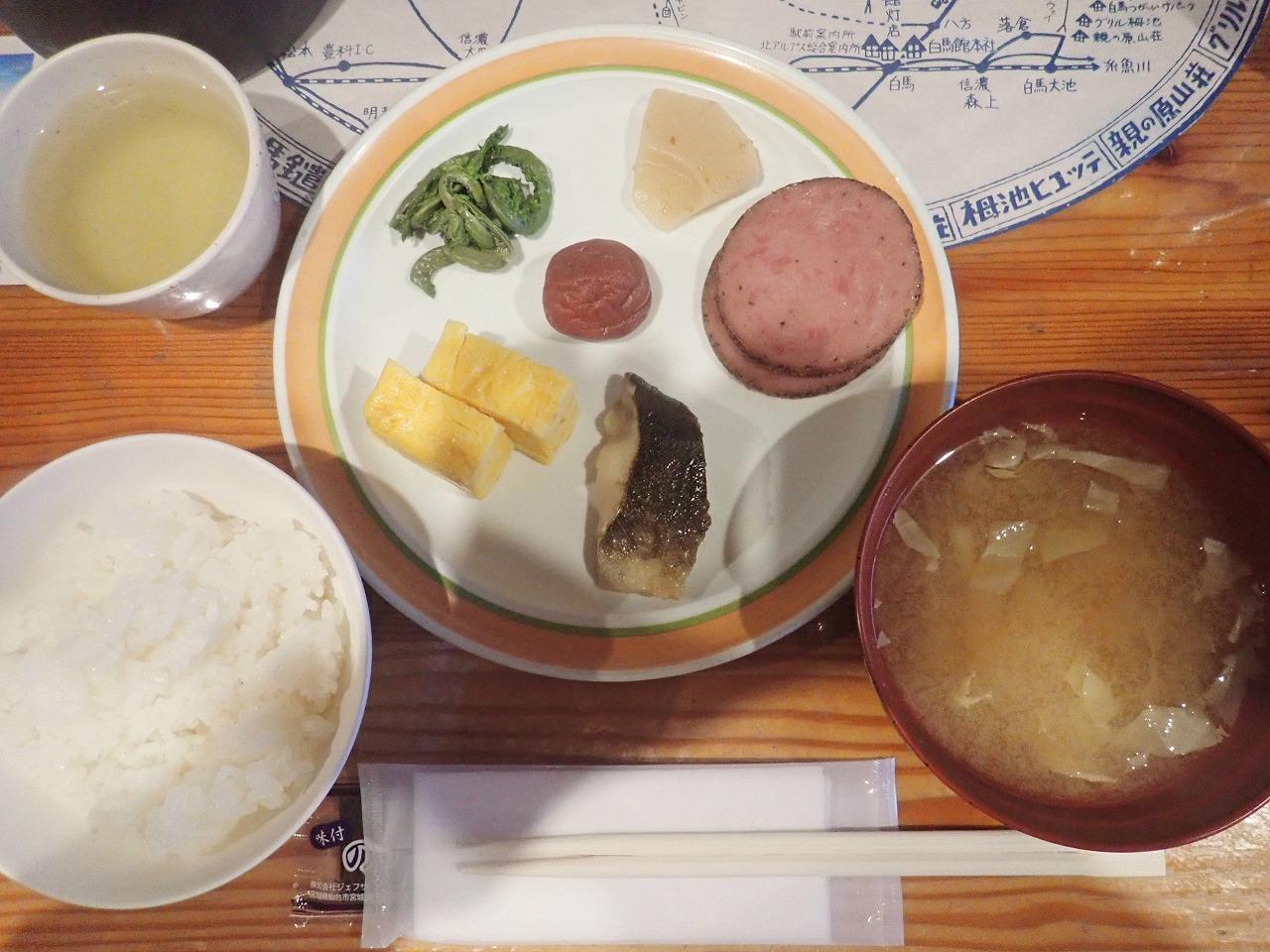 五竜山荘 朝食